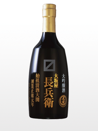 Sake Imperial Daiginjo-Shu de Osaka