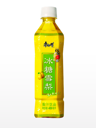 Refresco de Pera China y Azúcar Cristal | My Secret Garden | Pedido GRATIS!
