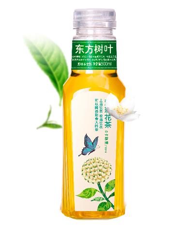 Té de Jazmín Nongfu Spring 500 ml | Extra