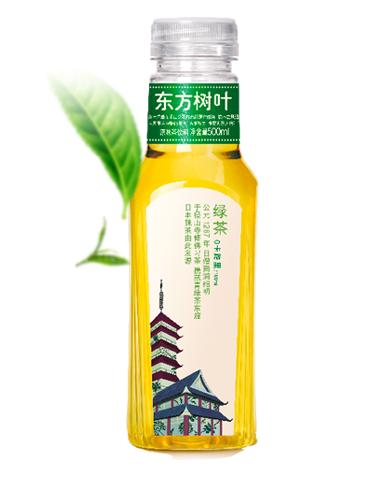 Té Verde Nongfu Spring 500 ml