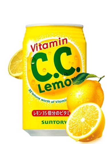 Refresco C.C Lemon | Edición Japonesa Lata