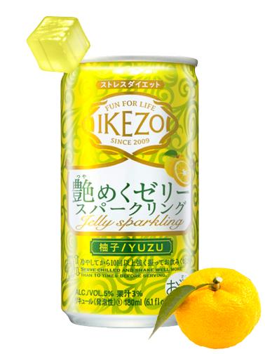 Sake Espumoso de Yuzu con Trocitos de Gelatina 180 ml