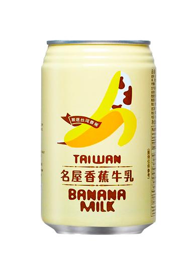 Bebida Banana & Milk 340 ml