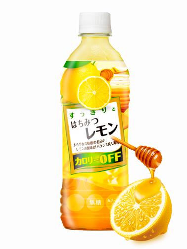 Bebida Lemon & Honey