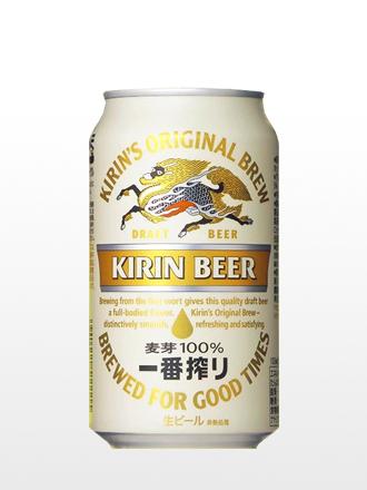 Cerveza Kirin Ichiban