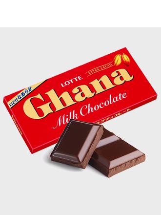 Chocolate con Leche | Ghana 50 Aniversario