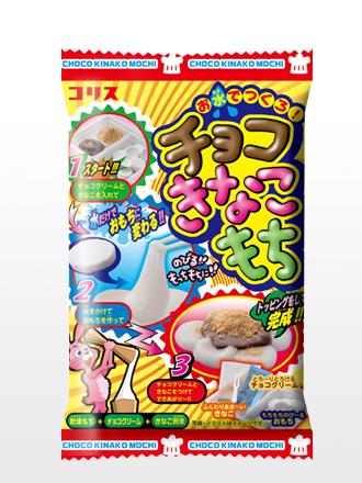 Chuches Kit Mochi Choco Kinako