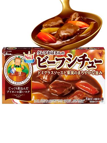 8 Raciones de Salsa de Guiso Japonés de Pollo y Verduras