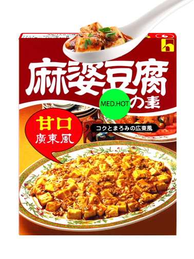 Preparado para Mapo Tofu | Medio Picante 150 grs