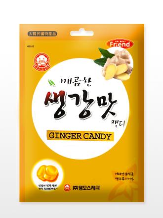 Caramelos de Jengibre Coreano 100 grs