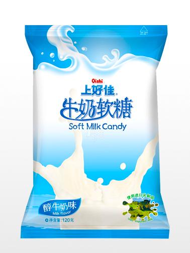 Caramelos Soft Milk