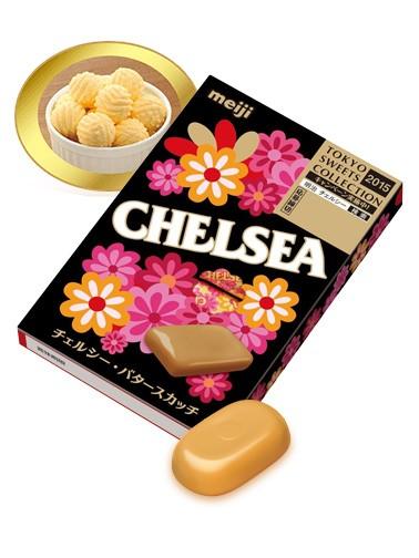 Caramelos Meiji de Mantequilla 45 grs | Pedido GRATIS!