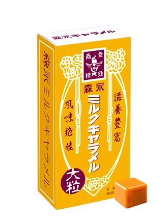 Caramelos Morinaga de Toffee y Crema de Leche 58,8 grs