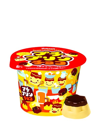 Petits Pucchi Puddings de Chocolate | New Design
