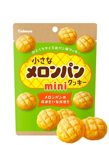 Mini Cookies Melonpan de Mantequilla 41 grs | Pedido GRATIS!