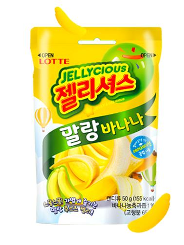 Gominolas Coreanas Lotte Sabor Plátano 50 grs