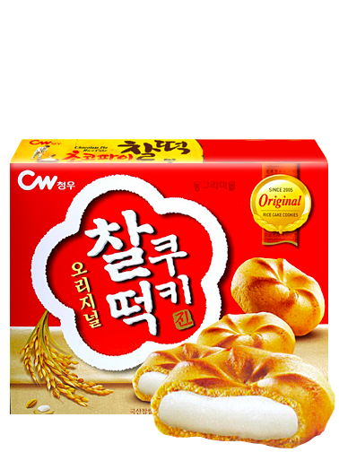 Pastelitos Cookies rellenos de Mochi   Box Pemium   14 Unidades
