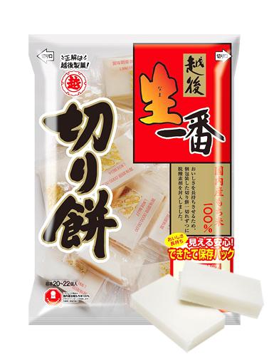 Pastelito de Arroz, Kirimochi para Hornear 8 Unidades