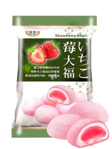 Pack Mini Mochis de Crema y Mermelada de Fresa | Edición Sakura