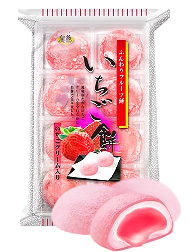 Mochis de Crema y Mermelada de Fresa | Edición Grand Sakura