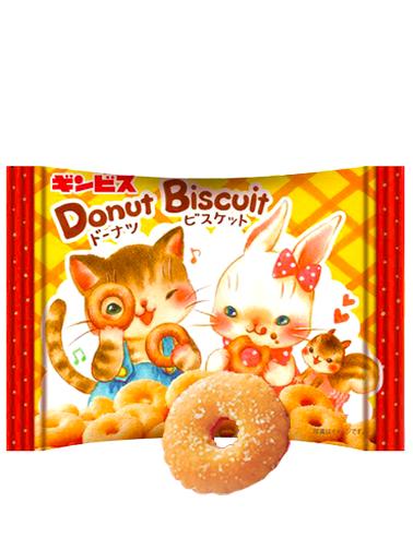 Galletitas Donuts Azucarados | Pedido GRATIS!