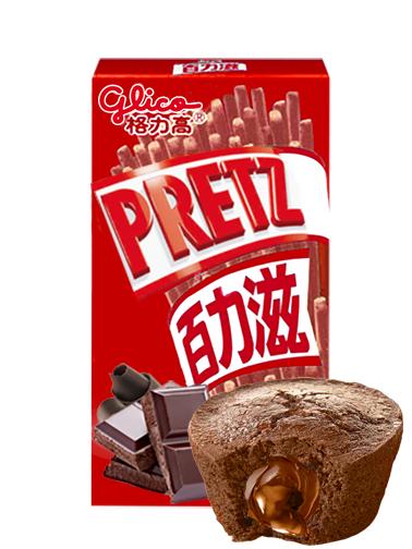 Sticks Pretz Double Love Chocolate
