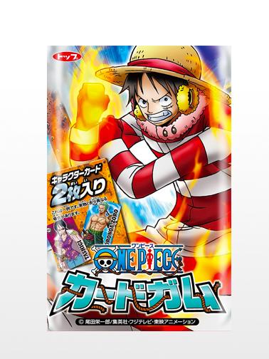 Chicle 2 Tarjetas One Piece