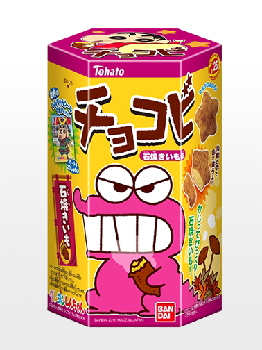 Galletas Snack Chocobi Shin Chan | Sabor Boniato Asado
