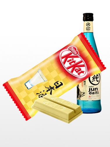 Mini Kit Kat de Sake Japonés   Ed. Limitada   Unidad 2 Barritas