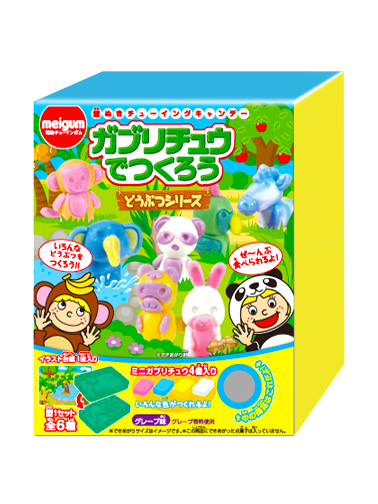 Kit Animales de Chuches Dulces | Pedido GRATIS!