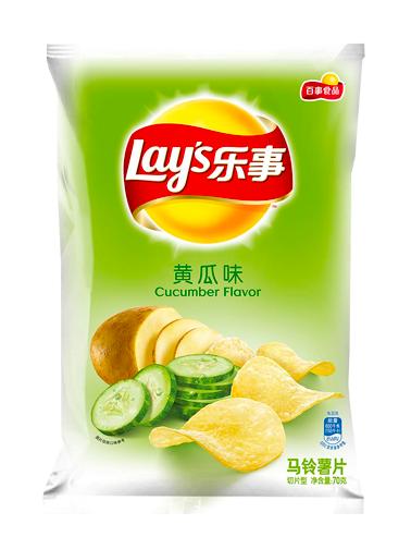 Patatas Lays Xtra Sabor Pepino   Asia Recipe