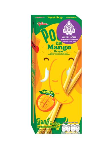 Pocky Pocket Mango | New Design