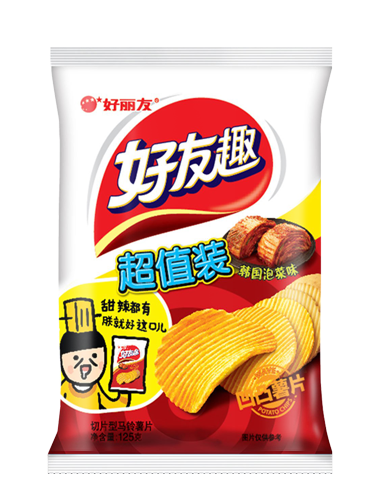 Chips Onduladas Coreanas Sabor Kimchi 45 grs