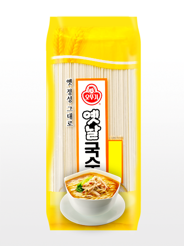 Fideos Coreanos Somyeon | Somen
