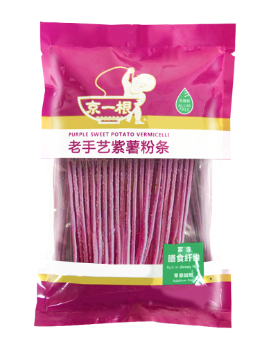 Fideos Tallarines Vermicelli de Taro | 2 mm