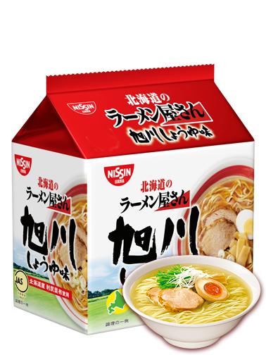 Ramen de Hokkaido Soja Pollo y Cerdo | Bolsa Unidad 88 grs