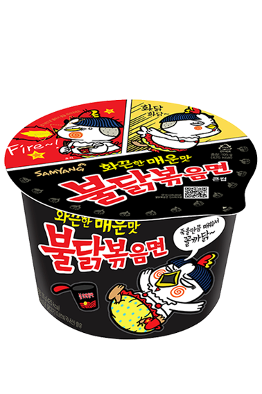 Ramen Coreano Salteado Wok ULTRA HOT Chicken | Bowl
