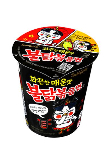 Ramen Coreano Salteado Wok ULTRA HOT Chicken | Cup Edition
