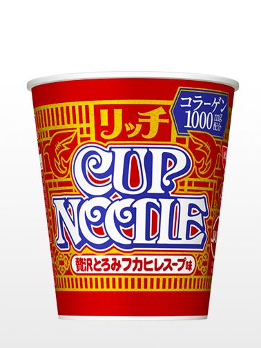Nissin Cup Noodles Sopa de Tiburón | Receta China x Japón | Pedido GRATIS!