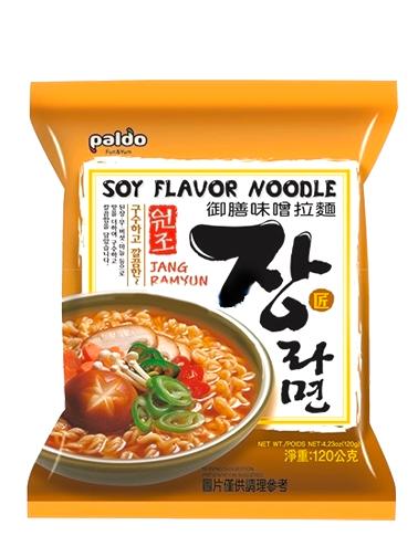 Fideos Ramen Coreanos Sopa Soja   Premium 120 grs