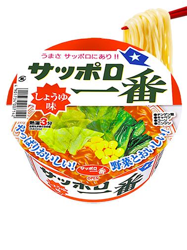 Fideos Ramen Donburi de Shoyu y Pollo   Nihon Nº1