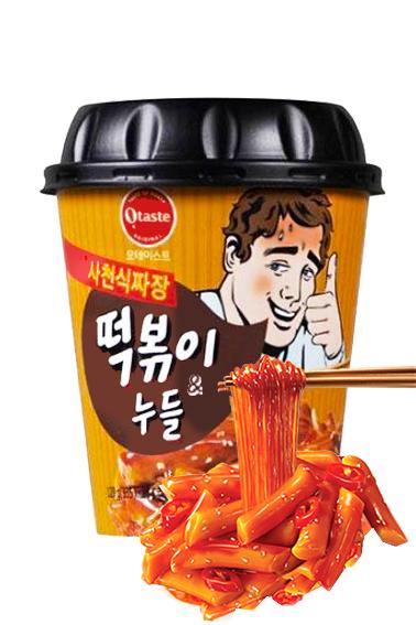 Yopokki con Ramen de Boniato y Salsa Gochujang y Jajangmyeon 128 grs