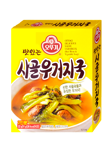 Sopa Coreana de Col China y Ternera
