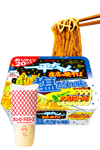 Fideos Yakisoba Shio Matsuri Mayonnaise Koshō