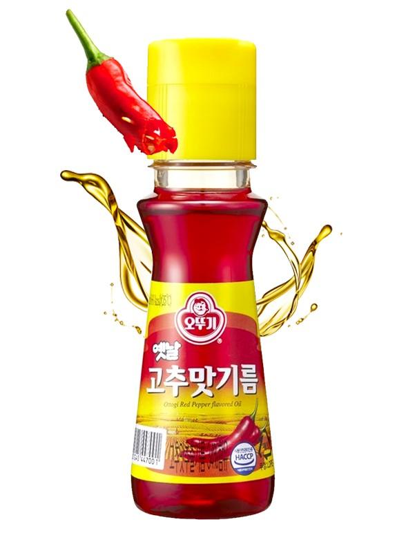 Aceite Coreano de Semillas de Guindilla