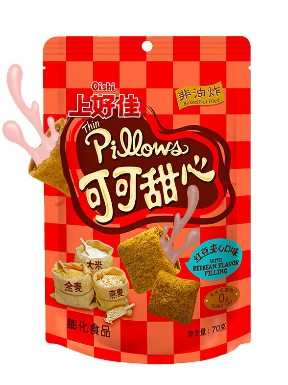 Almohadillas con relleno de Crema de Azuki | Pedido GRATIS!