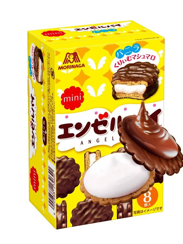 Pasteles Angel Pie de Crema de Marshmallow y Chocolate