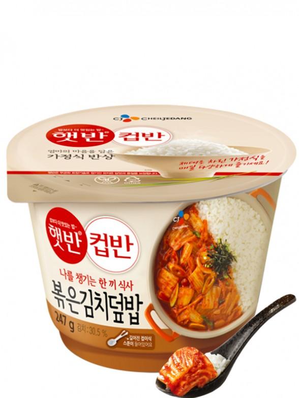 Arroz Coreano con Kimchi Salteado 247 grs
