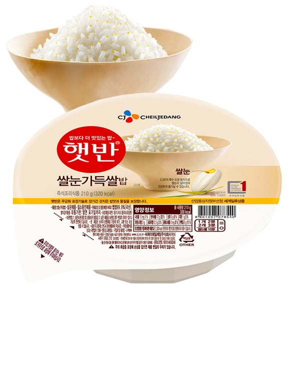 Arroz Blanco Germinado Cocido 210 grs