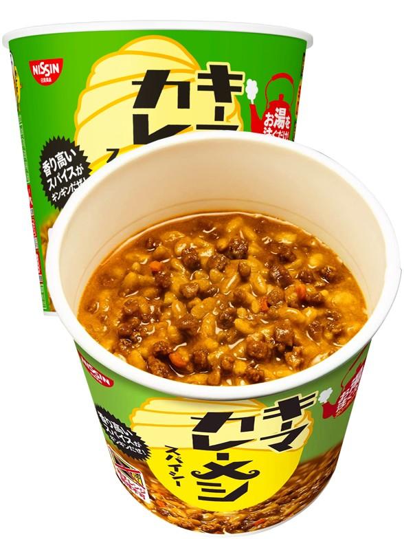 Arroz Instantáneo de Curry Keema Picante | Premium Cup 105 grs.